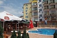 Bułgaria - Kompleks Wypoczynkowy Laguna HB